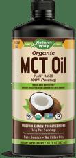 Nature's Way ココナッツ100%MCTオイル 887 ml