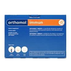 Orthomol イミューン (飲用バイアル, 錠剤) 30日分