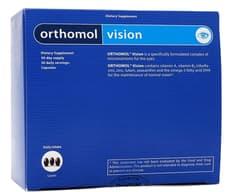 Orthomol ビジョン 30カプセル(30日分)