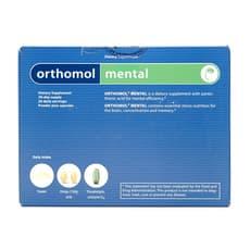 Orthomol メンタル (パウダー,カプセル) 30日分