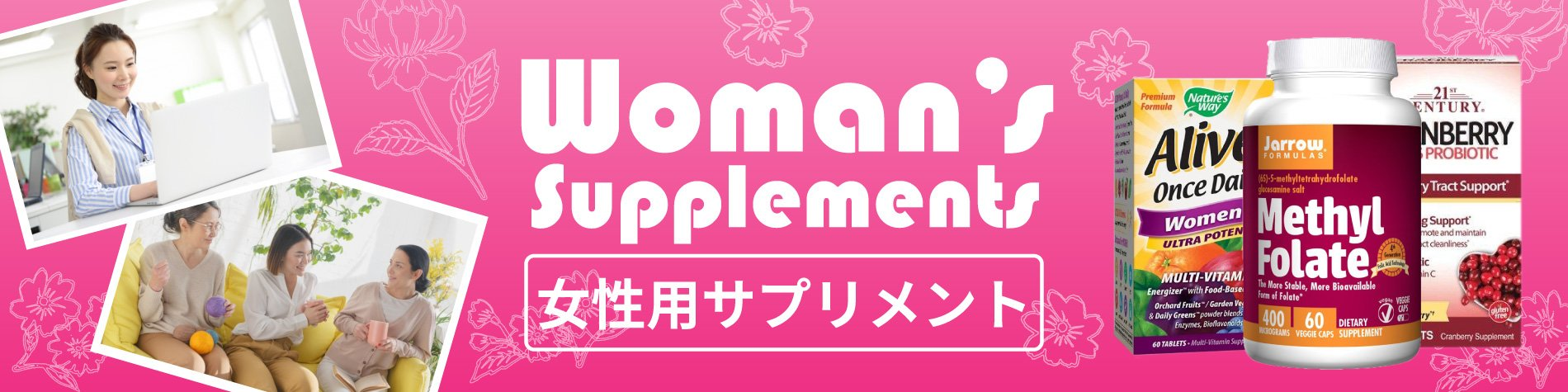 Woman's Supplements