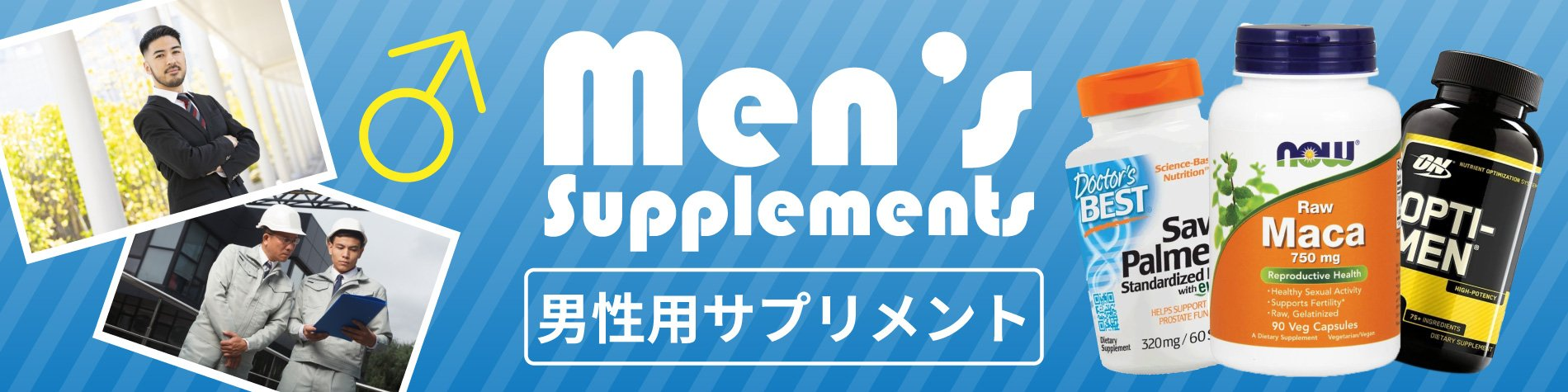 Men's Supplements